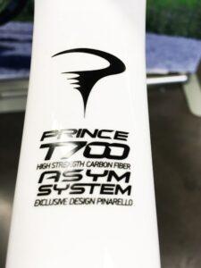 La fibre T700 est à la fois légère et rigide. Une excellente base !